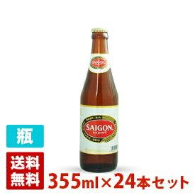 サイゴン 5度 355ml 24本セット(1ケース) 瓶(ビン) ベトナム ビール
