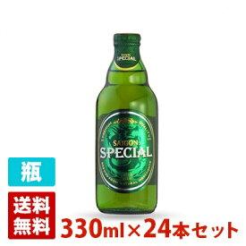 サイゴンスペシャル 5度 330ml 24本セット(1ケース) 瓶(ビン) ベトナム ビール