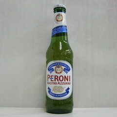 ペローニナストロアズーロ