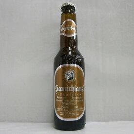 サミクラウス 14% 330ml瓶 オーストリアビール 【賞味期限2025年9月30日】