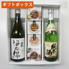 兵庫県産美味しい日本酒とおつまみセット美味セットC送料無料ギフト箱入り