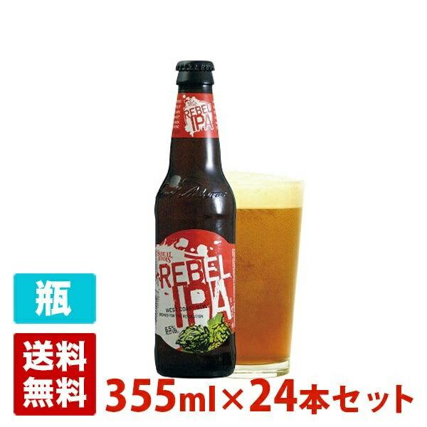 サミエルアダムス リーベル IPA 6.5度 355ml 24本セット(1ケース) 瓶 アメリカ ビール