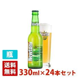 ニュートン(青リンゴビール) 3.5度 330ml 24本セット(1ケース) 瓶 ベルギー 発泡酒