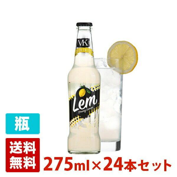 レム(レモン) 4度 275ml 24本セット(1ケース) 瓶 イギリス リキュール 発泡性