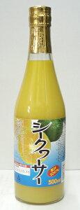 シークワーサー 果汁100% 500ml*1ケース(12本) 台湾産シークワーサー