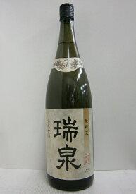 瑞泉 古酒 43% 1800ml 泡盛 【詰日2019年12月7日】