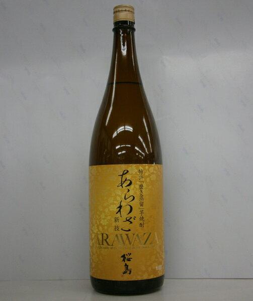 芋焼酎 あらわざ桜島 25%1800ml*1ケース(6本)