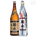 ふなぐち菊水一番しぼり1800ml19度生原酒日本酒