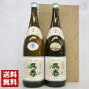 池田の酒呉春普通酒本醸造セット1800ml2本セット飲み比べ