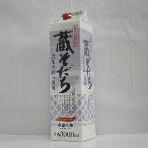 小山本家 蔵そだち 3Lパック 清酒 国産米100%使用*1ケース(4本)
