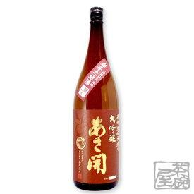 あさ開大吟醸酒 南部流 伝承造り 1800ml 日本酒