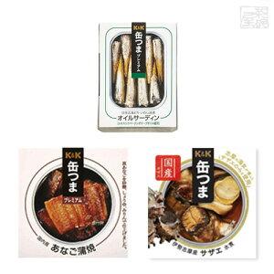 K&K 缶つま 魚介系 3種セット(たこ、いわし、シャコ) 缶詰 おつまみ