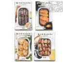 K&K缶つまシリーズ魚介系4種B