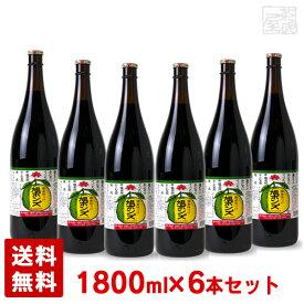 【送料無料】旭ポンズ 1800ml*6本