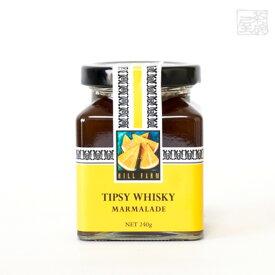 ティプシーウイスキーマーマレード 240g ヒルファームタスマニア 手作りジャム