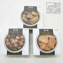 K&K缶つまスモーク3種セット(貝柱・かき・鮭)