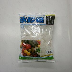 氷砂糖 クリスタル氷糖 1kg×10個