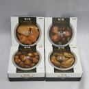 K&K缶つまスモーク4種類(貝柱・かき・鮭・うずら卵)
