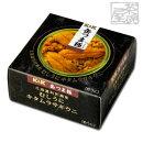 K&K缶つま極北海道利尻島産むしうにキタムラサキウニ缶詰おつまみ