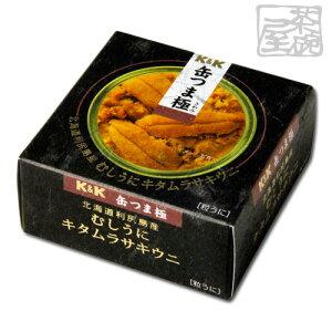 K&K 缶つま極 北海道利尻島産 むしうに キタムラサキウニ 缶詰 おつまみ