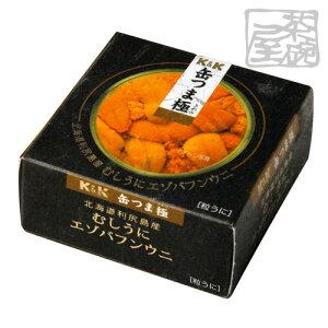 K&K 缶つま極 北海道利尻島産 むしうにエゾバフンウニ 缶詰 おつまみ