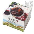 K&K缶つまレストラン国産牛すね肉の神戸赤ワイン煮