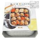 K&K缶つまレストランムール貝の白ワイン蒸し風