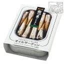 K&K缶つまプレミアムオイルサーディン105g缶詰おつまみ