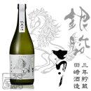 秘蔵古酒銀駿七夕三年貯蔵25度720ml芋焼酎