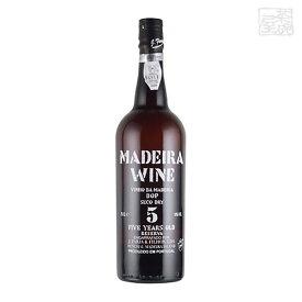 マディラワイン 5年 セコ ドライ 18度 750ml 正規 マデイラ酒 ファリア&フィロス 辛口