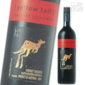 カベルネソーヴィニヨン 750ml 赤ワイン ミディアムボディ オーストラリア