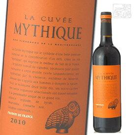 ヴァルドルビュー ラキュベ ミティーク 750ml 赤ワイン ミディアムボディ フランス