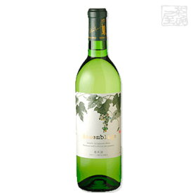 丹波ワイン アッサンブラージュ 720ml 白ワイン やや辛口