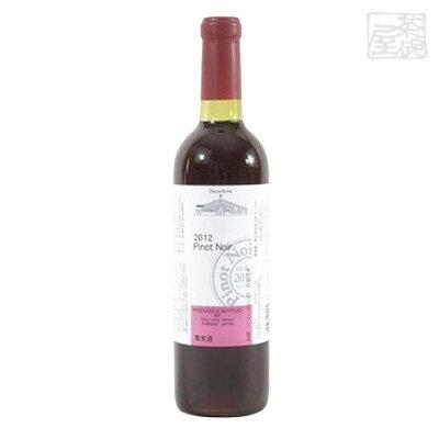 あづみアップル スイス村ワイナリー ドゥジェム ピノ ノワール 720ml 赤ワイン ミディアム