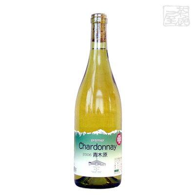 あづみアップル スイス村ワイナリー プルミエ シャルドネ 青木原 750ml 白ワイン 辛口