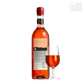 都農ワイン キャンベル アーリー プレミアム 750ml ロゼワイン 辛口