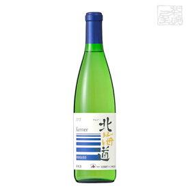 北海道ワイン ケルナー 720ml 白ワイン 辛口