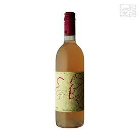 まるき葡萄酒 巨峰にごり 750ml 甘口 ロゼワイン にごり