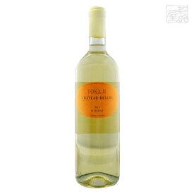 シャトー エラ トカイ フルミント セミ スウィート 白ワイン 13度 750ml