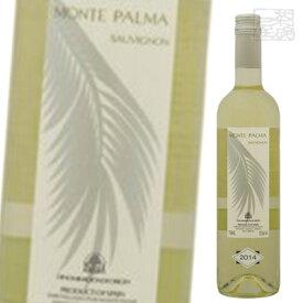 モンテ パルマ ソーヴィニヨン ブラン 白ワイン 13度 750ml