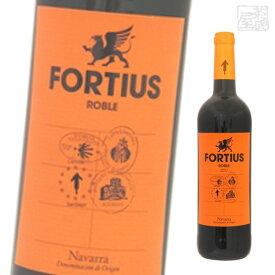 フォルティウス ロブレ テンプラニーリョ 赤ワイン 13.5度 750ml