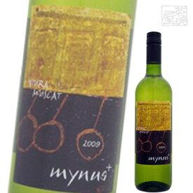 アルティガ フュステル マイナス+ ビウラ ミュスカ 白ワイン 12度 750ml