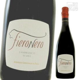 カビッキオーリ フィエロネーロ ランブルスコ モデナ セッコ 赤ワイン 微発泡 11度 750ml