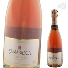 スマロッカ カバ ロゼ スパークリングワイン 12.5度 750ml