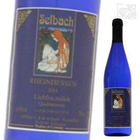 J&Hゼルバッハ リープフラウミルヒ ブルーボトル Q.b.A. 白ワイン 10.5度 750ml