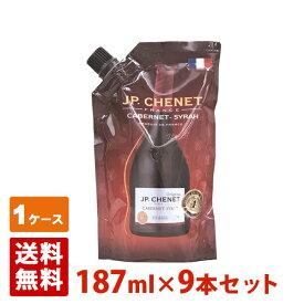 【送料無料】 フランスワイン JPシェネ カベルネシラー イージーパック 187ml 9パック(1ケース) 赤ワイン