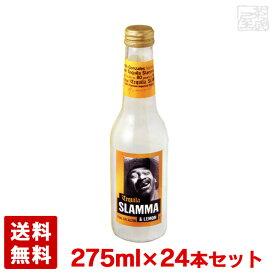 テキーラ スラマ&レモン 275ml 24本セット RTD ケース 瓶