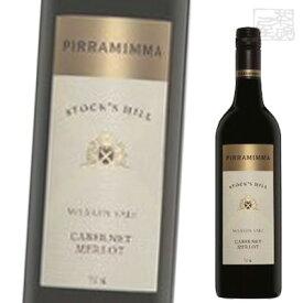 ストックスヒル カベルネメルロー 赤ワイン 14.5度 750ml オーストラリア