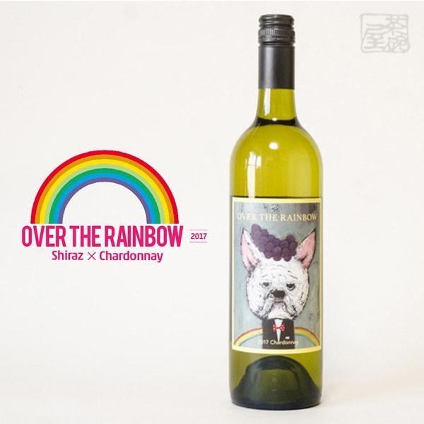 オーバー ザ レイボー シャルドネ 2017年 750ml オーストラリア 白ワイン 戌ラベル