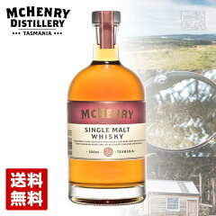マクヘンリーシングルモルトウイスキーバレル744度500mlオーストラリア限定品